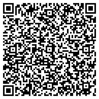QR-код с контактной информацией организации ДЕПАК, ТОВ