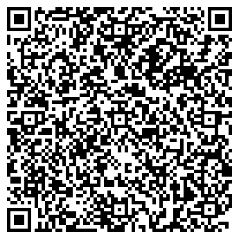 QR-код с контактной информацией организации АйТи Системс Групп, ООО