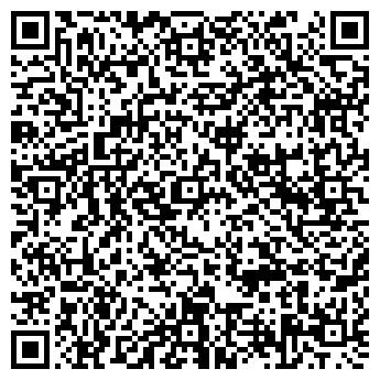 QR-код с контактной информацией организации ЦК-Сервис,ООО
