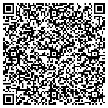 QR-код с контактной информацией организации Офорт ПКФ, ЧП