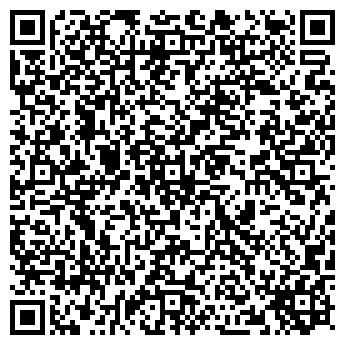 QR-код с контактной информацией организации Усит, ООО