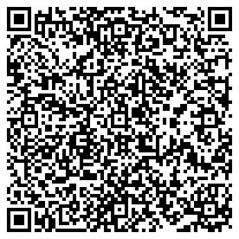 QR-код с контактной информацией организации ДЖИ ПИ С КОМПАНИ, ООО
