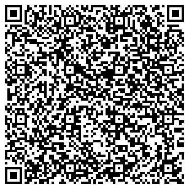 QR-код с контактной информацией организации ЭРГ-2, ООО Сервисное предприятие