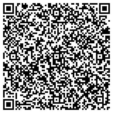 QR-код с контактной информацией организации Роспринт, ООО
