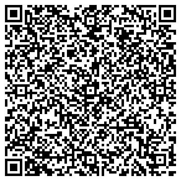 """QR-код с контактной информацией организации Сервисный центр """"Ода-Сервис"""""""