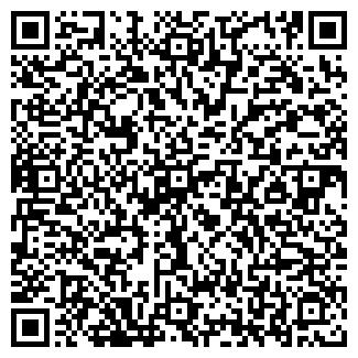QR-код с контактной информацией организации КАЛИНА-95, ООО