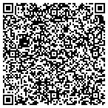 """QR-код с контактной информацией организации Сервисный центр """"Компас"""""""