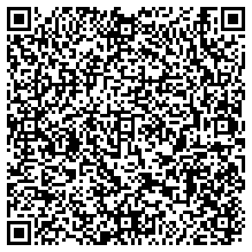 QR-код с контактной информацией организации Общество с ограниченной ответственностью ООО фирма «Сервис-Электроник»