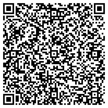 QR-код с контактной информацией организации Другая Mobi-Service