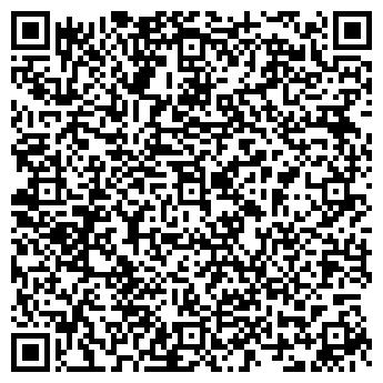 QR-код с контактной информацией организации чп коростылев