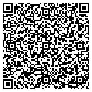 QR-код с контактной информацией организации Test-Master