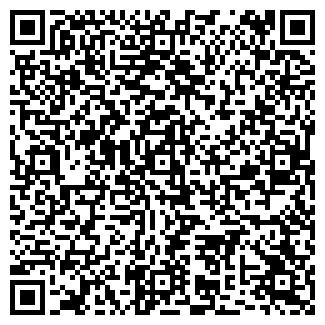 QR-код с контактной информацией организации Ка-софт