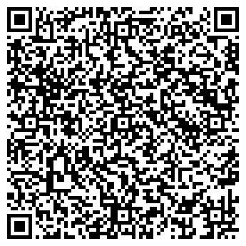 QR-код с контактной информацией организации Tda Service