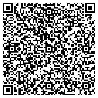 QR-код с контактной информацией организации Субъект предпринимательской деятельности СПД Зарицкий В. В.