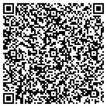 """QR-код с контактной информацией организации OOO """"ВДК СЕРВИС"""""""