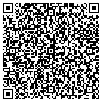 QR-код с контактной информацией организации Частное предприятие ЧПКП «ОРИОН КС»