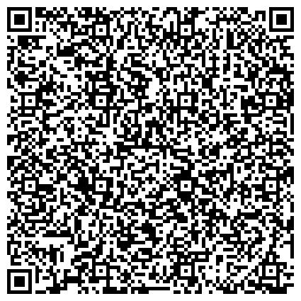 """QR-код с контактной информацией организации Субъект предпринимательской деятельности Ремонтная мастерская мобильных телефонов """"СервисМобайл"""""""