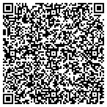 QR-код с контактной информацией организации Сервисный центр WegaService