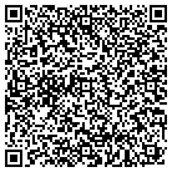 """QR-код с контактной информацией организации ЧП """"Макс Сервис"""""""