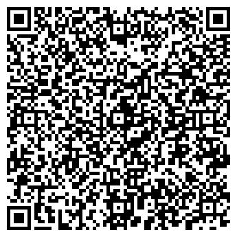 QR-код с контактной информацией организации Лайм-Онлайн