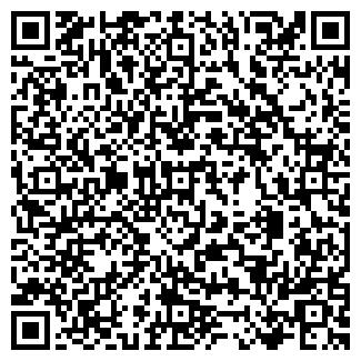 QR-код с контактной информацией организации КОНТАКТ