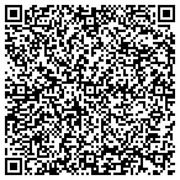 QR-код с контактной информацией организации Субъект предпринимательской деятельности Смарт-Сервис