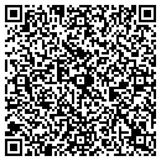 QR-код с контактной информацией организации Субъект предпринимательской деятельности ХОТИКОМ