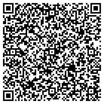 QR-код с контактной информацией организации ПУЩА-ВОДИЦА, УНИВЕРМАГ, АП