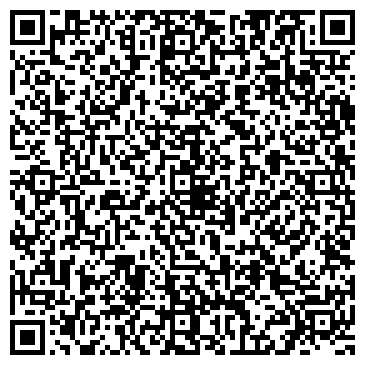 QR-код с контактной информацией организации Сервисный центр DataUp