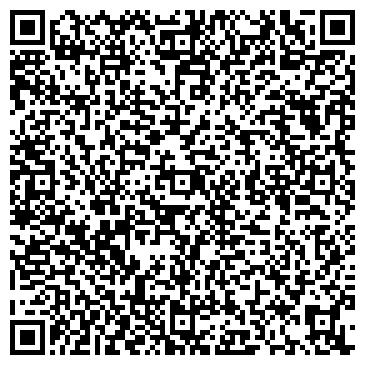 QR-код с контактной информацией организации Оптима Сервис Принт