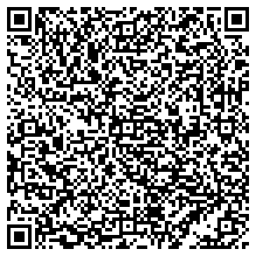 QR-код с контактной информацией организации Общество с ограниченной ответственностью Service Solution ТОВ