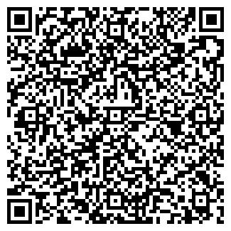 QR-код с контактной информацией организации SERVERcom