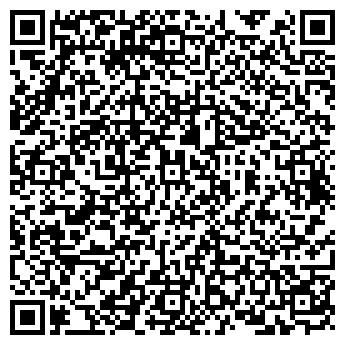 QR-код с контактной информацией организации Субъект предпринимательской деятельности Маг.Орбита