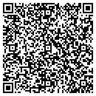 QR-код с контактной информацией организации OTS
