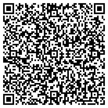 """QR-код с контактной информацией организации Общество с ограниченной ответственностью ООО """"Smart-City"""""""
