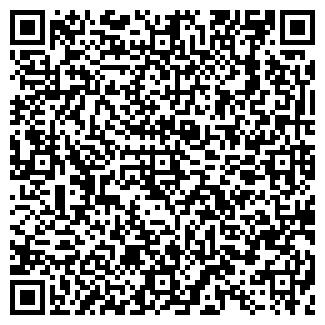 QR-код с контактной информацией организации СОЛВЕЙ, ООО