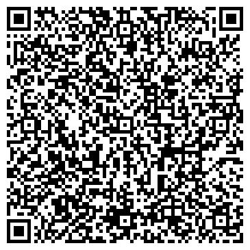 """QR-код с контактной информацией организации Общество с ограниченной ответственностью ООО """"Грин-Сервис"""""""