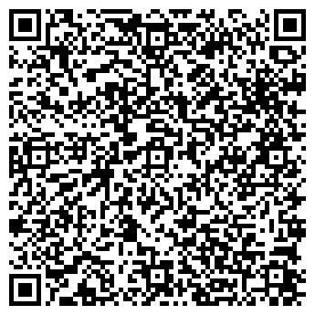 QR-код с контактной информацией организации ШАМАН