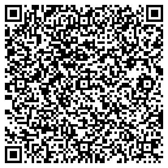 QR-код с контактной информацией организации Комп ОС