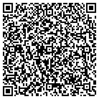 """QR-код с контактной информацией организации Компания """"Pclab"""""""