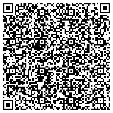 """QR-код с контактной информацией организации Сервисный центр """"Комп"""""""