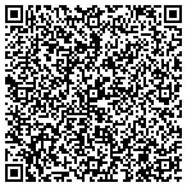 """QR-код с контактной информацией организации интернет-магазин """"РемКом"""""""