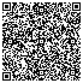 QR-код с контактной информацией организации WiNT-El