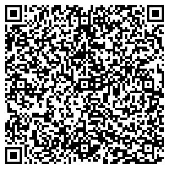 QR-код с контактной информацией организации Общество с ограниченной ответственностью ИнфроСистемы