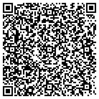 QR-код с контактной информацией организации Computer Service