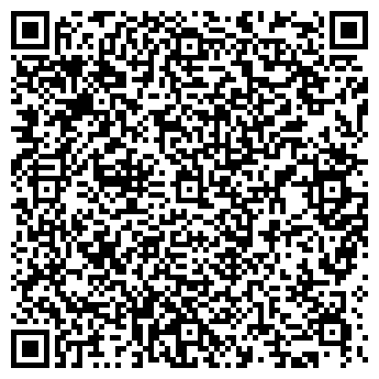 QR-код с контактной информацией организации Другая Computer Service