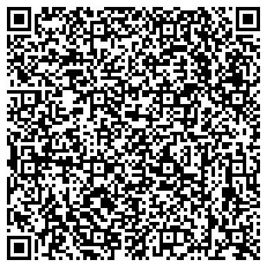 """QR-код с контактной информацией организации Технический Центр """"МТI"""""""