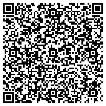 QR-код с контактной информацией организации СПД Ракута Г. В.