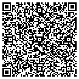QR-код с контактной информацией организации VinBOX