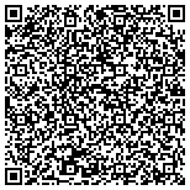 """QR-код с контактной информацией организации Субъект предпринимательской деятельности Интернет-магазин """"MITRADE"""""""